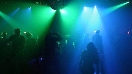 Ночной клуб спорт та ночной клуб в москве винтаж