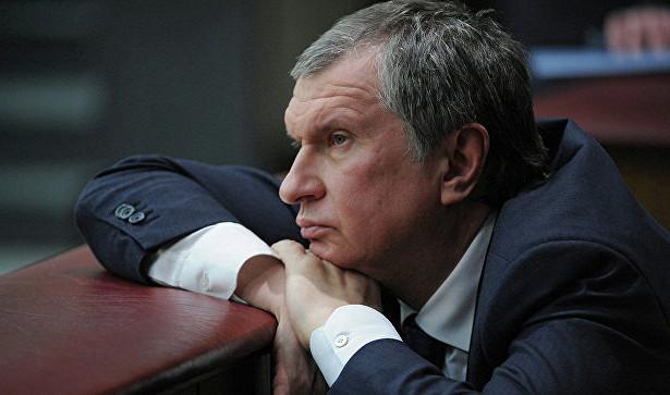Мосгорсуд признал законным решение поиску Сечина к«Ведомостям»