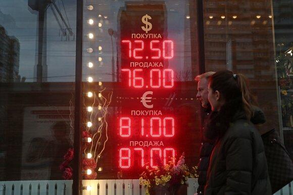 Курс доллара вырос до73,48рубля наоткрытии торгов