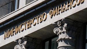 Минфин разместил ОФЗ-ИНна14,25млрд рублей