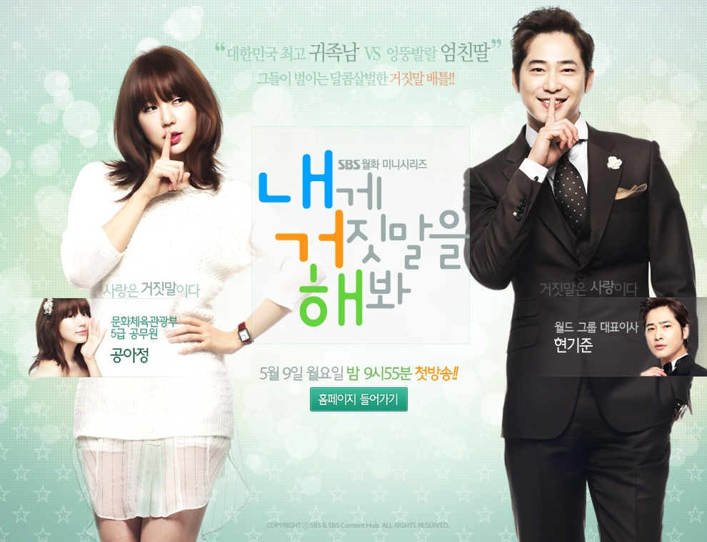 Watch 18+ Lie with Me quanlity HD with english at