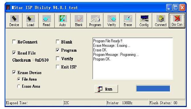 Mstar isp utility