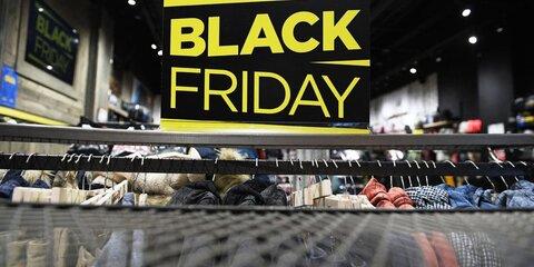 Выяснилось, какизбежать мошенников в«черную пятницу»