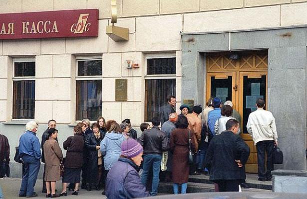 Вэтот день 20летназад… Нижегородцы вспоминают «черный вторник» 1998 года