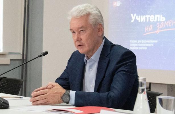Собянин возглавил комиссию Госсовета погосуправлению
