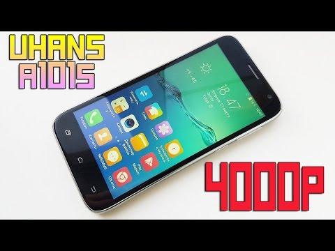 Какой телефон лучше заказать с алиэкспресс в районе 5000 рублей