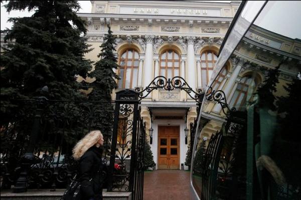 Экономист раскрыл, какповлияют выборы вСШАнакурс рубля