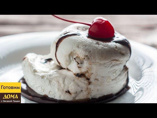 Быстрый и вкусный десерт рецепт