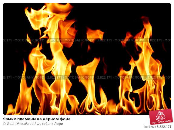 Feuerflamme - Definition und Synonyme von Feuerflamme