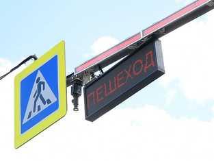 ВСоколе появятся «умные» пешеходные переходы