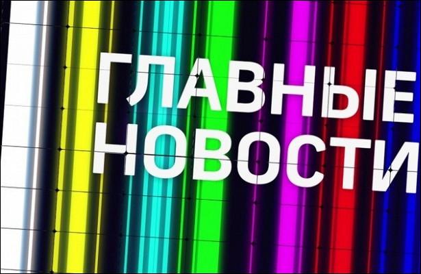 ВСаратовской области продлили режим самоизоляции дляпожилых людей