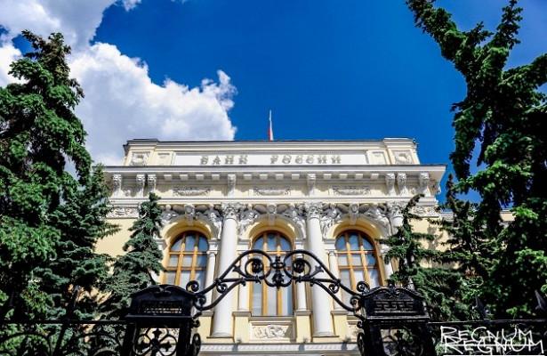 Банк России отозвал лицензии утрёх банков