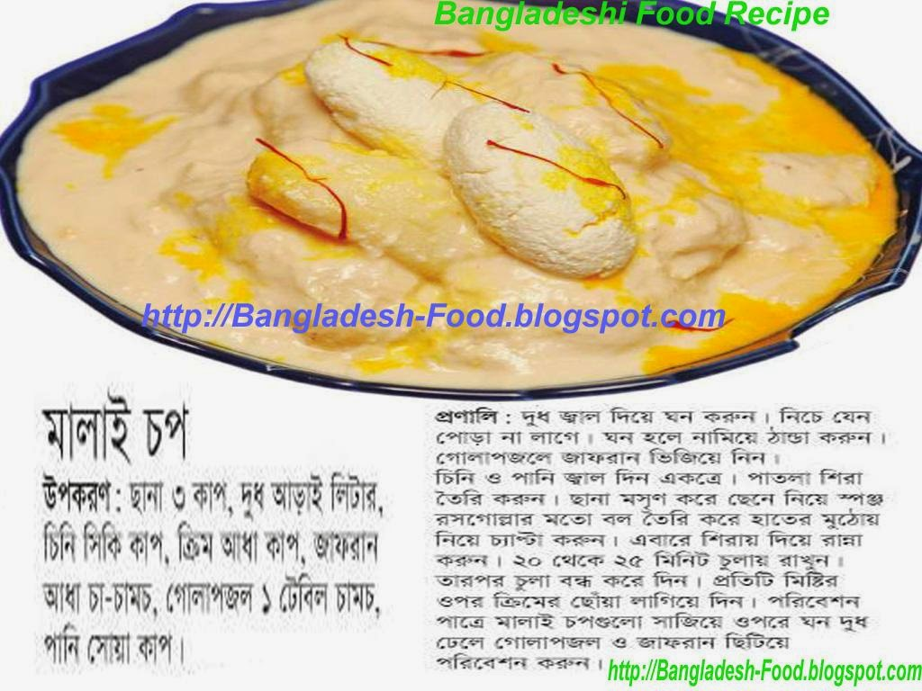 Bangla recipe videos easily making beautiful recipes thy this delicious and authentic recipe for chicken and potato curry with cayenne bengali chicken curry with potatoes made it 48 food wishes videos forumfinder Gallery