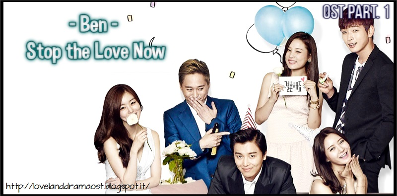 marriage without dating ost mamamoo