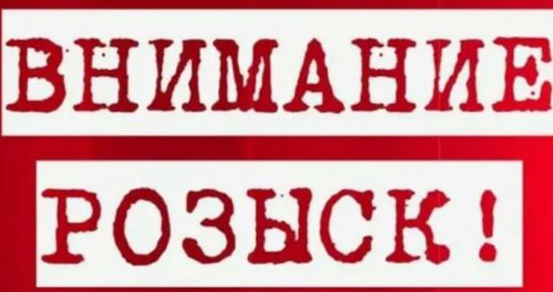ВРостовской области пропал 34-летний мужчина