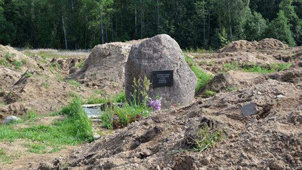 ВРоссии впервые признали убийства нацистами советских граждан геноцидом