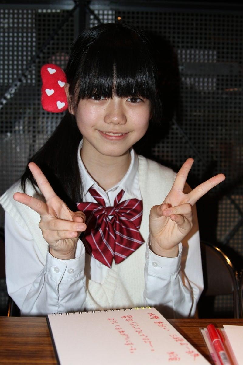 mirumu.com tsu tsu)mirumu.com src 20 Mirumu 956x1440 9 Related .