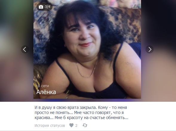 Номера женщин для знакомств