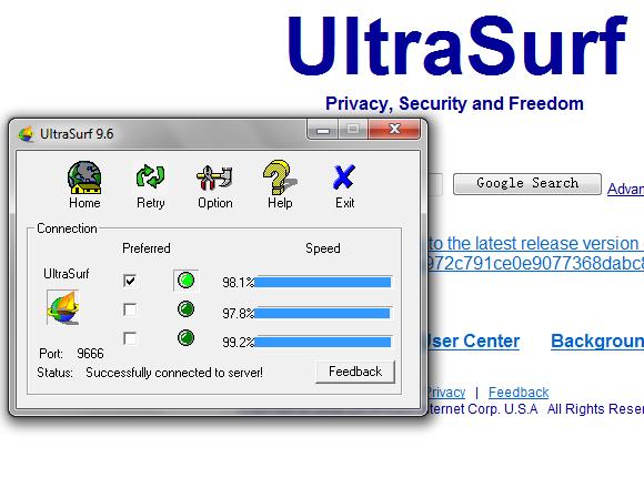 Download UltraSurf - free - latest version