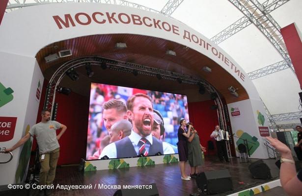 Участники программы «Московское долголетие» споют караоке сизвестными артистами