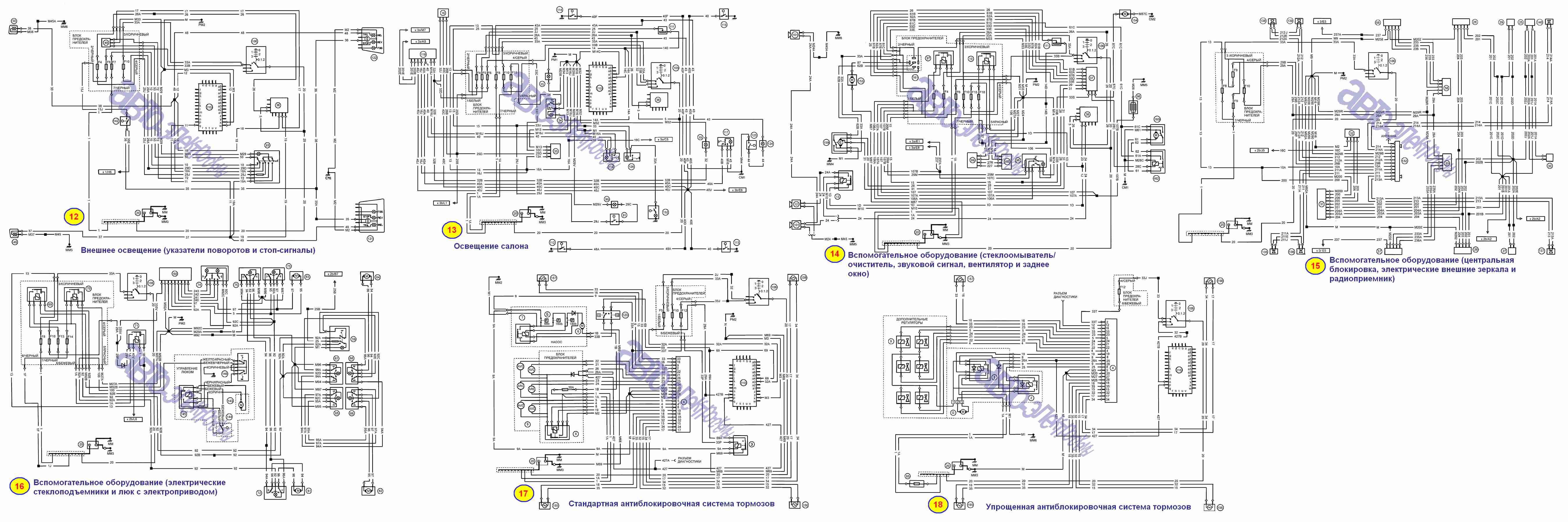 эл.схема подключения тахометра ситроен ксара 98г.