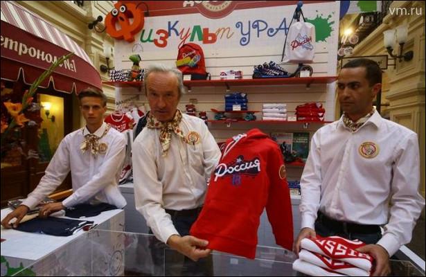 Карандаш неждет: каккорреспонденты «Вечерней Москвы» продавали школьные товары