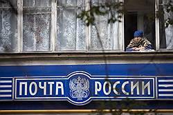 «Почта России» запомнит клиентов