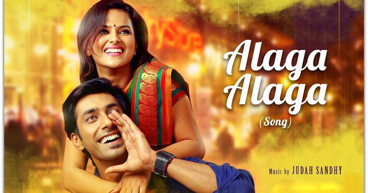 Hindi Movie Song - Free Music Download