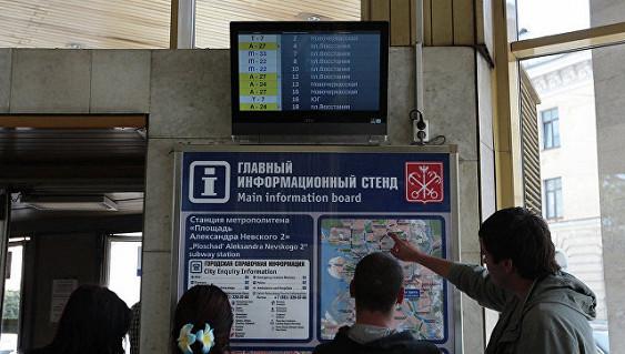 ВНовосибирске мужчина упал нарельсы метро