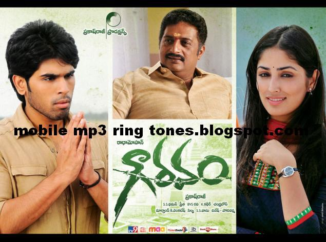 Search Movies Albums Songs - Free tamil mp3 songs Download
