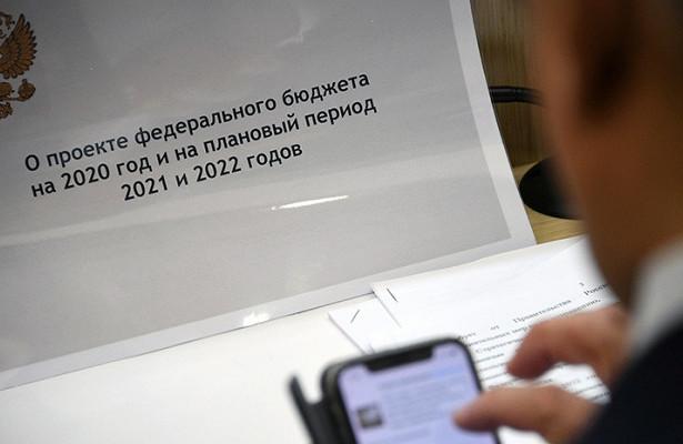 Дефицит бюджета России поитогам 2020 года составит 3,9% ВВП