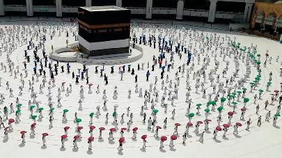 Мусульманские паломники вновь смогут принять участие вхадже вСаудовской Аравии