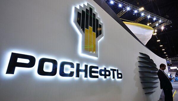«Роснефть» завершила строительство «Роспана» на96%