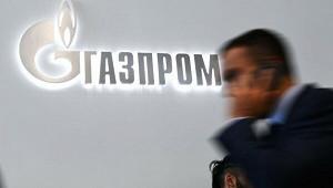 «Газпром» показал многомиллиардные убытки