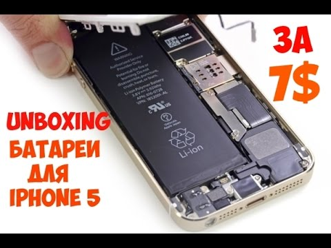 Аккумулятор для айфона 5 с алиэкспресс