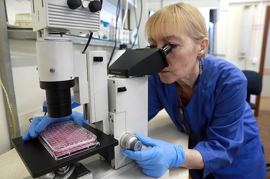 ВРоссии разработают «оружие» против микробов-убийц