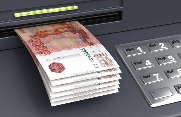 Решение Банка России повлияет наставки повкладам