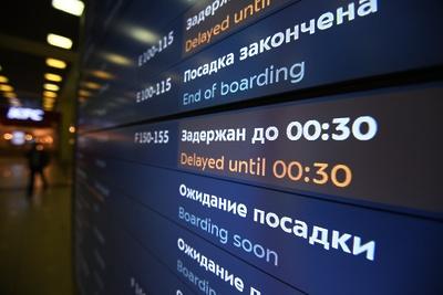 Более 60рейсов отменили изадержали ваэропортах Москвы