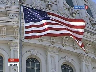 Ложные сообщения овзрывах вБелом доме потрясли фондовые рынки
