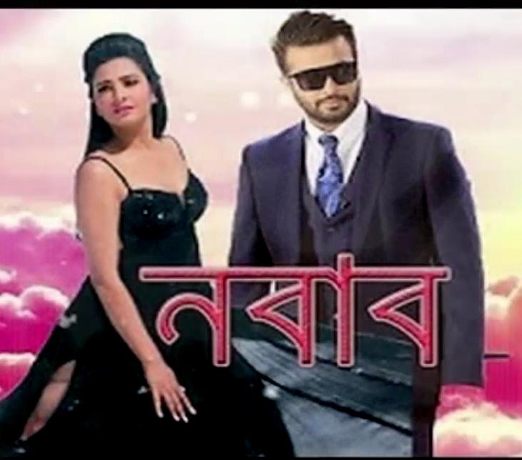 Bengalimp3downloadscom-Bengali Mp3, Bengali Latest Movie