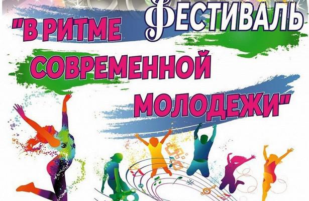 ВоДворце культуры МАИнаДубосековской пройдет молодежный музыкальный фестиваль