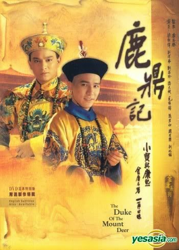Nonton Film the legend of qin (2015) Complete - Free