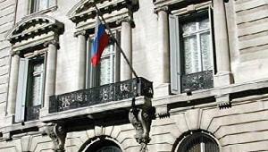 Генконсульству России вНью-Йорке отключили телефонные линии