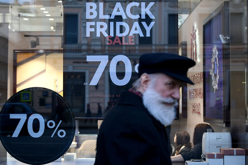 Изобилие акций: нужна лироссиянам «черная пятница»
