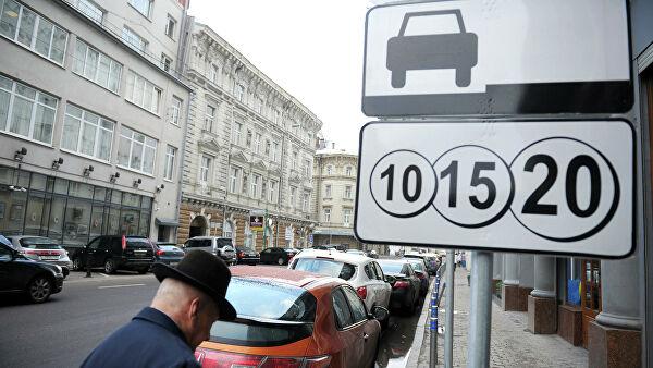 914600a8b542ec223a55e405fa80046f - Россиянам захотели отменить платные парковки