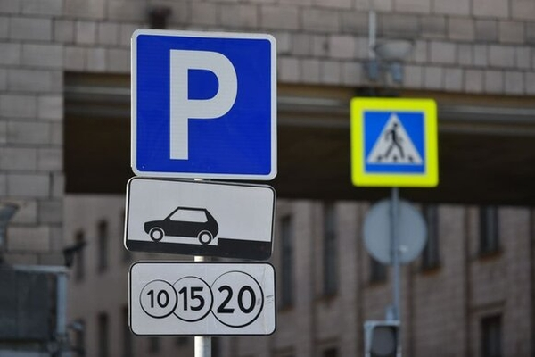Парковки вМоскве станут бесплатными 22и23февраля