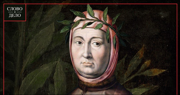 Почему безответная любовь Петрарки положила начало эпохе Возрождения