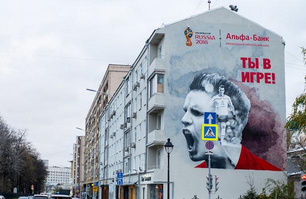ВМоскве появились граффити кЧМ-2018