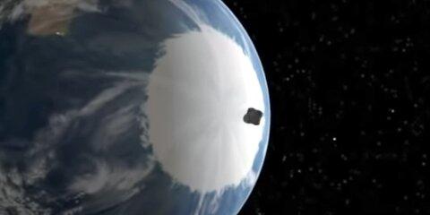 Опасный астероид рекордно приблизился кЗемле
