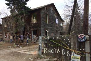 НаУрале устроили поминки подому, гдевгоды эвакуации жила Майя Плисецкая